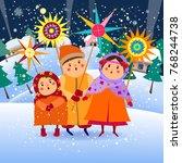 children sing.  children... | Shutterstock .eps vector #768244738