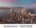 victoria harbor of hong kong... | Shutterstock . vector #768252568