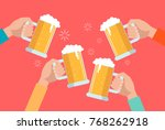 clinking hands with beer and... | Shutterstock .eps vector #768262918