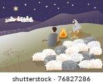 birth of jesus raster image. | Shutterstock . vector #76827286