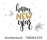 vector hand lettering new 2018... | Shutterstock .eps vector #768281524
