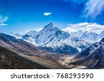 Mountain Landscape Panoramic...