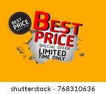 sale banner vector | Shutterstock .eps vector #768310636