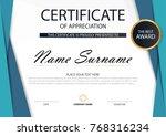 elegance horizontal certificate ... | Shutterstock .eps vector #768316234