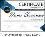 elegance horizontal certificate ... | Shutterstock .eps vector #768316243