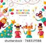 children new year 2018 carnival ... | Shutterstock .eps vector #768319588