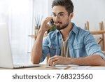 portrait of confident bearded... | Shutterstock . vector #768323560