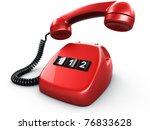 3d rendering of an old vintage...   Shutterstock . vector #76833628