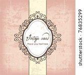 luxury vintage frame template | Shutterstock .eps vector #76835299