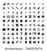 school items  stationary  lab... | Shutterstock .eps vector #768353476