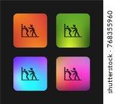 police arrest four color... | Shutterstock .eps vector #768355960