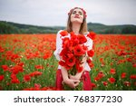 young smiling girl with long... | Shutterstock . vector #768377230