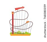 roller coaster with railroad... | Shutterstock .eps vector #768380359