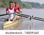coxed four rowing team during... | Shutterstock . vector #76839160
