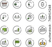 line vector icon set   duty... | Shutterstock .eps vector #768414268