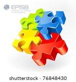 Stock vector puzzle vector 76848430