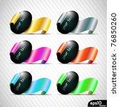 zen stone and banner  vector... | Shutterstock .eps vector #76850260