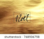 french text joyeux noel. gold... | Shutterstock .eps vector #768506758