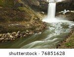 minnehaha falls in early spring. | Shutterstock . vector #76851628