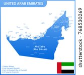the detailed map of the uae... | Shutterstock .eps vector #768530269
