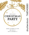 christmas party invitation card ... | Shutterstock .eps vector #768540880