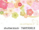 year of the dog cherry floral... | Shutterstock . vector #768550813