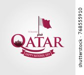 qatar national day | Shutterstock .eps vector #768555910