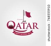 qatar national day | Shutterstock .eps vector #768555910