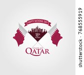 qatar national day | Shutterstock .eps vector #768555919