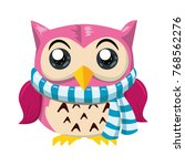 vector illustration of funny owl   Shutterstock .eps vector #768562276