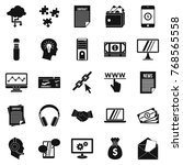 portfolio site icons set.... | Shutterstock .eps vector #768565558
