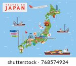 traveling to japan vector... | Shutterstock .eps vector #768574924