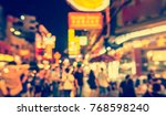 abstract blurred image of... | Shutterstock . vector #768598240