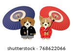 a couple of dogs wearing... | Shutterstock .eps vector #768622066