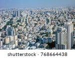 tel aviv  israel   november ...   Shutterstock . vector #768664438