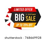 big sale banner  limited offer  ... | Shutterstock .eps vector #768669928