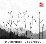 young tree branches and... | Shutterstock .eps vector #768675880