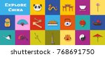 set of icons with chinese ... | Shutterstock .eps vector #768691750