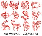chinese zodiac animals in paper ... | Shutterstock .eps vector #768698173