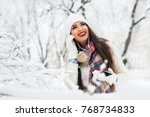 attractive young woman in... | Shutterstock . vector #768734833