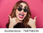 close up portrait of a... | Shutterstock . vector #768748234