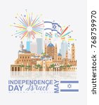israel independence day vector... | Shutterstock .eps vector #768759970