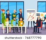 business coaching orthogonal... | Shutterstock .eps vector #768777790
