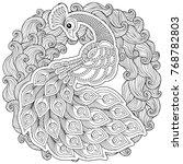 peacock. adult antistress... | Shutterstock . vector #768782803