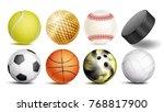 sport ball set vector. 3d...