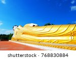 View Of Large Buddha Statue In...