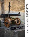 Small photo of Old machine gun. A machine gun firing large-caliber ammunition.