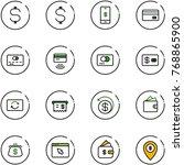 line vector icon set   dollar... | Shutterstock .eps vector #768865900