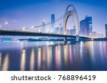 Guangzhou pearl river new city, guangdong province, China city construction at night