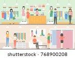 maternity shop set. people... | Shutterstock . vector #768900208